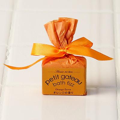 入浴剤「プチガトーバスフィザー」オレンジの香り(オレンジ)