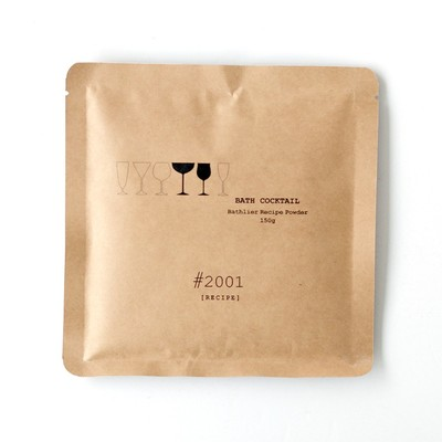 「バスカクテル」バスリエレシピパウダー(150g)【バスリエ(BATHLIER)オリジナル】