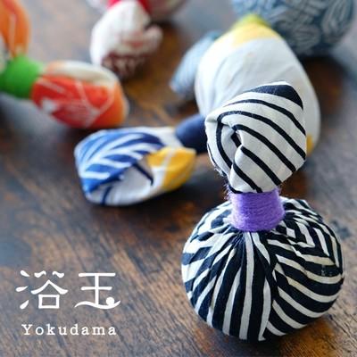 入浴剤「浴玉(Yokudama)/木箱入り」入浴剤ギフト【バスリエ(BATHLIER)オリジナル】