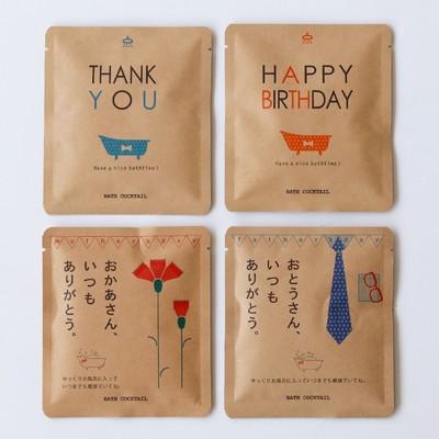 「バスカクテル」furo youシリーズ(水素入浴剤/40g)【バスリエ(BATHLIER)オリジナル】