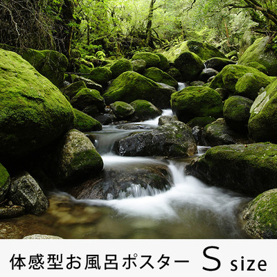 体感型お風呂ポスター「いまここ。(IMACOCO)」マグネット取付けタイプ(Sサイズ)【バスリエ(BATHLIER)オリジナル】